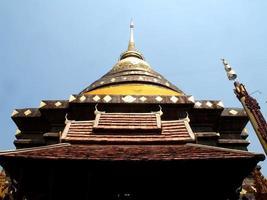 Bangkok, Thailand 2006- Wat Phra Kaew