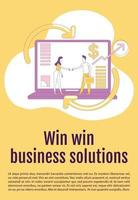 Win win business solution poster flat silhouette vector template. Affiliate marketing brochure, booklet one page concept design with cartoon characters. Partnership flyer, leaflet with text space