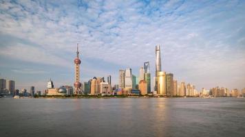 Shanghai city skyline, China