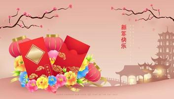 Happy Chinese New Year background or banner design. vector