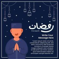 Ramadan Kareem Mubarak Greeting Card vector