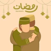 tarjeta de felicitación de ramadan kareem mubarak vector