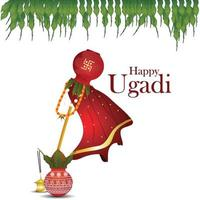 Feliz tarjeta de felicitación de invitación al festival indio gudi padwa con kalash tradicional vector