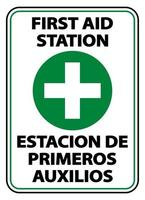 Bilingual First Aid Station Sign on white background vector
