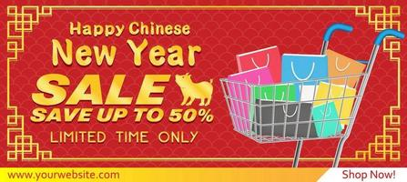 happy chinese new year 2019 sale banner vector