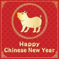 happy chinese new year 2019 year of pig vector