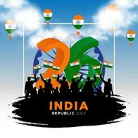 ilustración del feliz día de la república de india vector