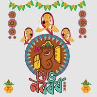 Ganesha nobobarsho greeting vector
