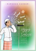 Happy Suhoor During Ramadan vector