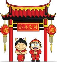 Chinese Lunar New Year Celebration Cartoon Isolated Vector Drawing