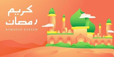 Illustration mosque with ramadan kareem design banner vector