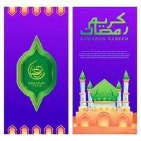 Set of horizontal ramadan template banner design set vector