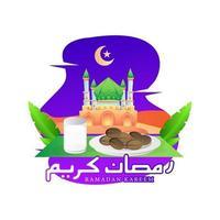 Ilustración de fechas y leche con diseño de fondo de mezquita vector