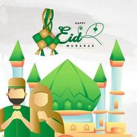 Greeting card happy eid mubarak cartoon illustration vector