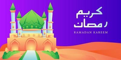 Illustration mosque for ramadan kareem banner design vector