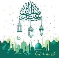 Muslim abstract greeting banners. Islamic vector illustration at sunset. Calligraphic arabian Eid Mubarak in translation Congratulations
