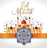 plantilla de hermoso diseño islámico. mezquitas con cinta decorativa y adornos árabes. tarjeta de felicitación de Ramadán Kareem, pancarta, portada o póster. vector