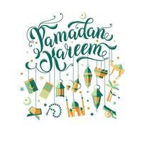 Ramadan Kareem illustration with icons. vector