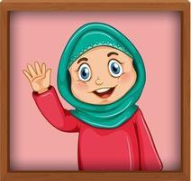 linda foto de niña musulmana en marco de fotos vector