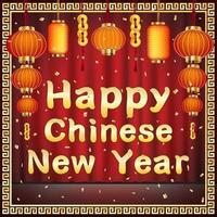 happy chinese new year with firecrackers and chinese lanterns vector