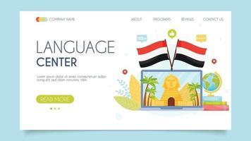 Egyptian language center concept vector