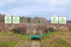 Four targets on moving platform photo