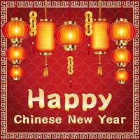 happy chinese new year with a chinese lantern vector