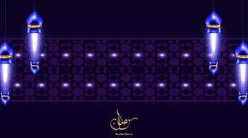 caligrafía de ramadán mubarak con linterna vector