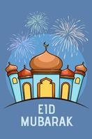 Mosque at celebrating mubarak night cartoon illustration vector