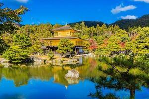 Beautiful Kinkakuji temple in Kyoto, Japan photo