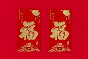 Beautiful Chinese New Year concept photo
