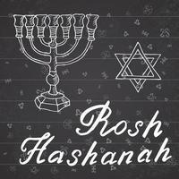 Hand drawn sketch of menorah traditional Jewish religious symbols, Rosh Hashanah, Hanukkah, Shana Tova, vector illustration on ornamental pattern.