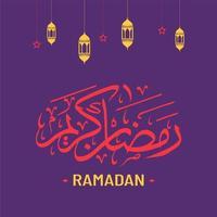 banner de fondo hermoso ramadán púrpura vector