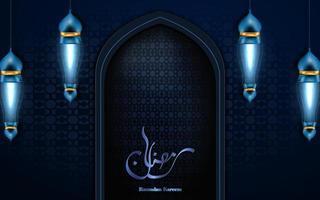 La caligrafía de Ramadán Kareem significa felices fiestas. vector