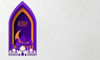 Ramadan kareem 2021 background. vector illustration with mosque and moon, place for text greeting card and banner
