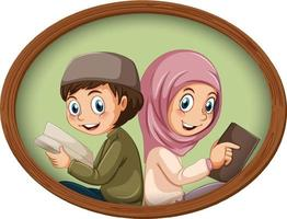 Cute muslim boy and girl photo on wooden frame vector