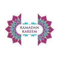 ramadan kareem greeting card with islamic ornament vector frame