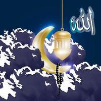 Art ramadan kareem background with realistic 3d half moon, lantern and arabic text Allah. Social media template, flyer, poster and web design vector
