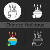 Rice bowl dark theme icon vector