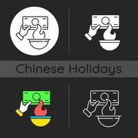 Burning money dark theme icon vector