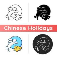Rabbits and moon icon vector