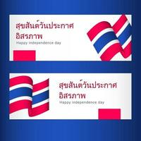 Happy Thailand Independence Day Poster Vector Template Design Illustration