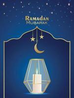 Ilustración de vector realista de volante de fiesta de invitación de ramadan kareem con luna dorada y linterna