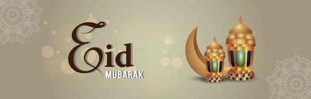 banner de invitación realista de eid mubarak con linterna dorada y luna sobre fondo de patrón vector