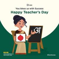Happy teacher's day banner design template in cartoon style vector