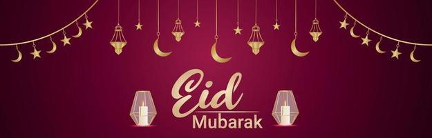 Golden vector illustration of eid mubarak invitation with golden lanterns