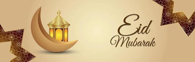 Golden vector illustration of eid mubarak invitation with golden lantern