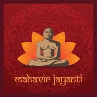 mahavir jayanti illustration with red background vector