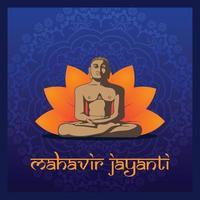 mahavir jayanti illustration, happy mahavir jayanti artwork, meditating mahavir vector