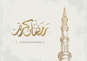 Ramadan Kareem greeting card with golden mosque tower vector